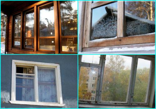 Старые деревянные окна